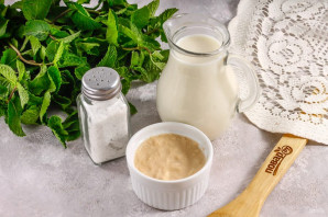 Йогурт из козьего молока - фото шаг 1