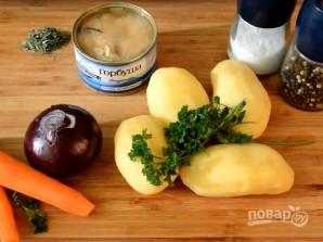 Суп из рыбных консервов (из горбуши) - фото шаг 1