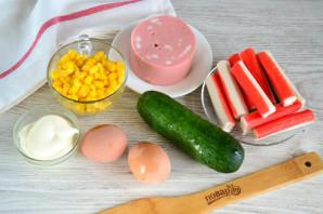 Крабовый салат с колбасой - фото шаг 1