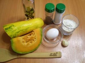 Оладьи из тыквы и кабачков - фото шаг 1