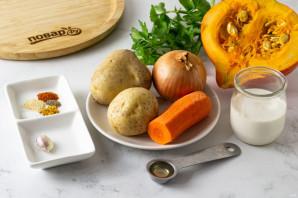 Суп пюре из тыквы в мультиварке - фото шаг 1