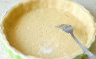 Цветаевский пирог с малиной - фото шаг 3