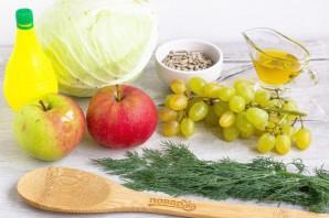 Салат из яблок и винограда - фото шаг 1