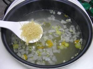 Суп с куриными фрикадельками - фото шаг 12