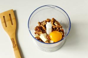 Круассаны с ореховой начинкой - фото шаг 2