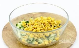 Салат с кальмаром и сыром - фото шаг 3
