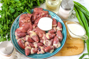 Куриные потрошки в сливочном соусе - фото шаг 1