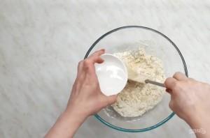 Вкусный пирог со шпинатом и сыром - фото шаг 1