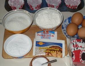 Бисквитные кексики - фото шаг 1