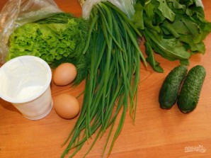Зеленый салат со щавелем - фото шаг 1