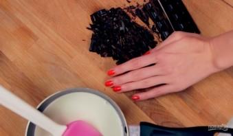 Домашний горячий шоколад - фото шаг 1