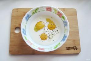Омлет с сыром и кабачком - фото шаг 6