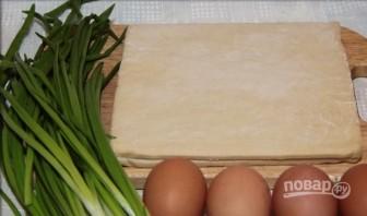 Слойки с яйцом и луком - фото шаг 1
