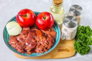 Паштет из куриной печени с яблоками - фото шаг 1