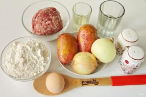 Ханум с фаршем и картошкой - фото шаг 1