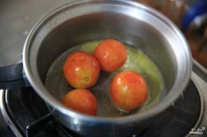 Помидоровый суп - фото шаг 2