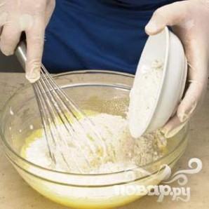 Венецианские кремовые булочки - фото шаг 3