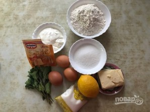 Лимонно-мятные маффины на сметане - фото шаг 1