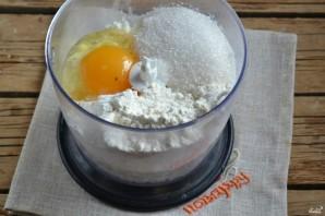 Творожный пирог с вишней - фото шаг 2