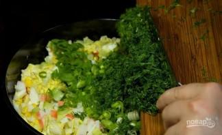 Крабовый салат - фото шаг 5