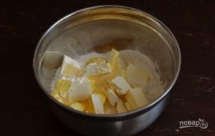 Пирог из песочного теста - фото шаг 1