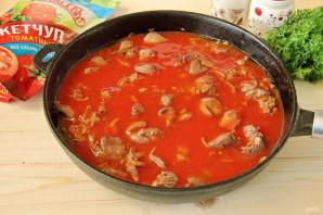 Куриная печень в томатном соусе с кетчупом - фото шаг 6