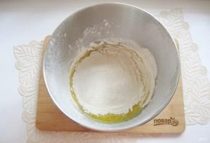Дрожжевой пирог со сливами - фото шаг 4