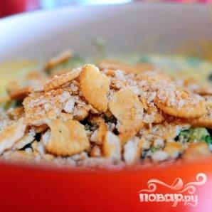 Кассероль с брокколи и сыром - фото шаг 5