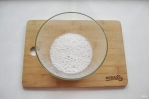 Постный пирог на рассоле - фото шаг 3