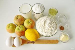 Яблочный пирог со штрейзелем - фото шаг 1