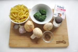 Паста со шпинатом в сливочном соусе - фото шаг 1