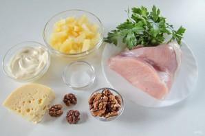 Салат из индейки с ананасом - фото шаг 1