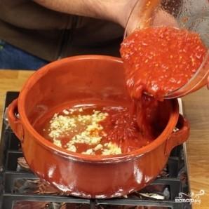 Фасоль тушеная с помидорами - фото шаг 1