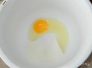 Корзиночки с сырным кремом - фото шаг 1