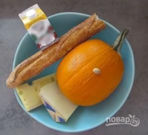 Тыква, запеченная с сыром - фото шаг 1