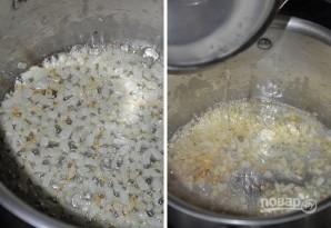 Суп с фрикадельками из фарша - фото шаг 1