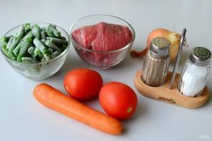 Рагу из говядины в пароварке - фото шаг 1