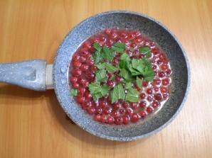 Смородиновый соус - фото шаг 7