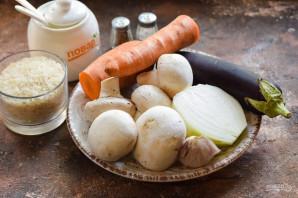Овощное рагу с рисом и баклажанами - фото шаг 1
