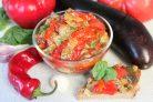 Острая закуска из печеного болгарского перца и баклажан