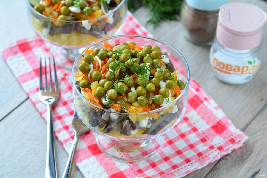 Слоеный салат с сердцем
