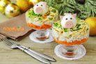 Слоеный салат Новогодний