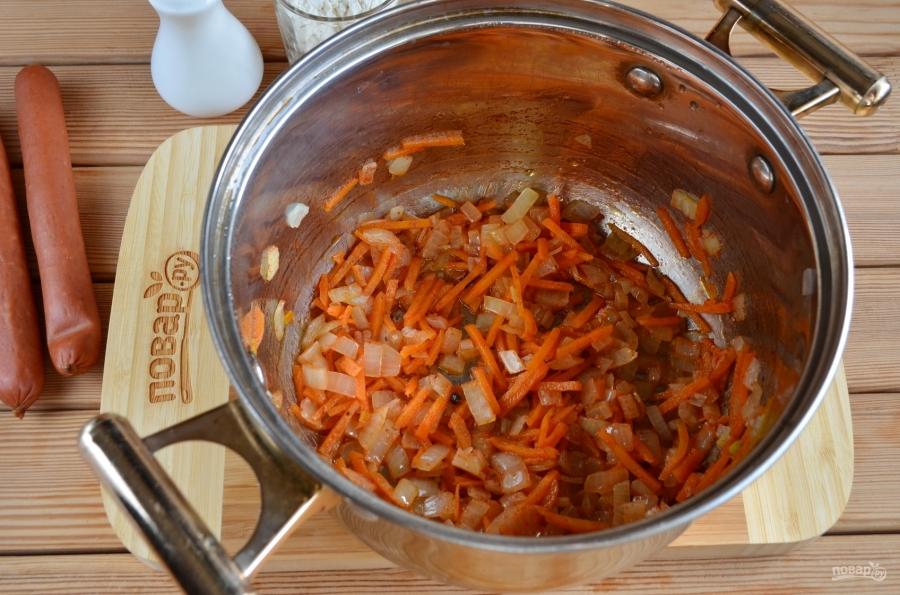 Старочешский суп
