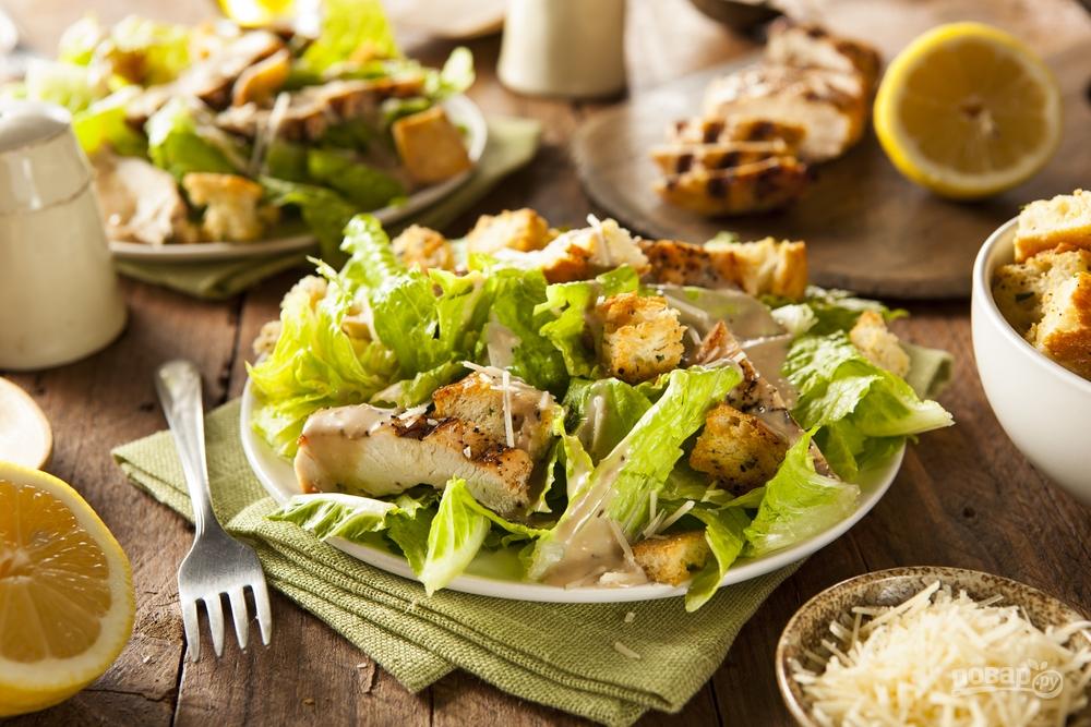 """Как приготовить салат """"Цезарь"""""""