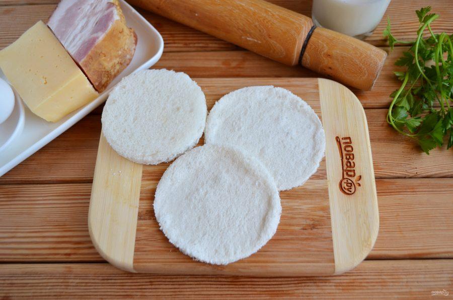 Хлебные корзиночки с начинкой