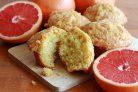 Маффины с грейпфрутом