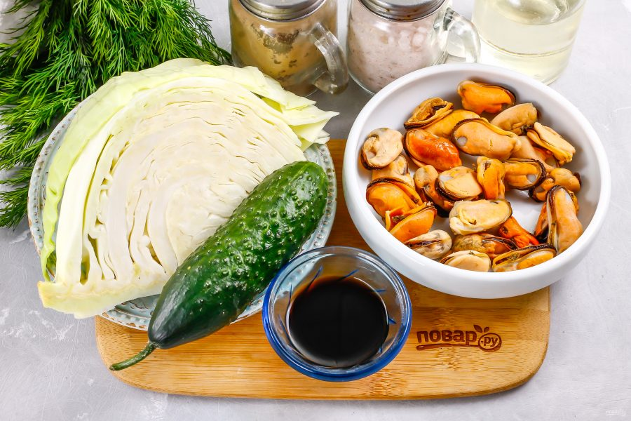 Салат с мидиями и капустой