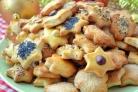 Печенье Ассорти