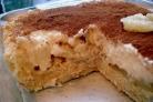 Пирог с заварным кокосовым кремом