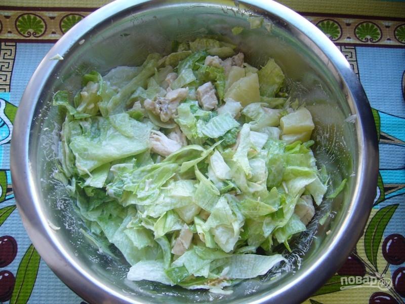 салат из капусты айсберг как приготовить